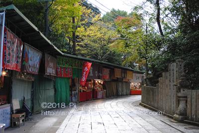 清荒神清澄寺 2018-11-22 (8)