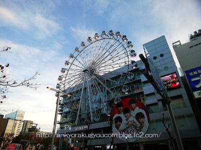 THE ALFEE 「秋ノ巻」 名古屋国際会議場 2018-12-9 (1)