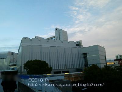 THE ALFEE 「秋ノ巻」 名古屋国際会議場 2018-12-9 (3)