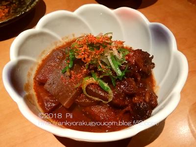 濱匠 錦 本店 2018-12-9 (5)