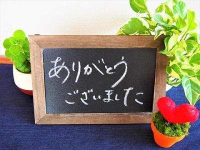 2018年最終日のご挨拶 2018-12-31 (1)
