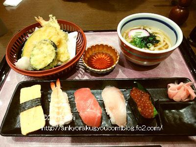 和食と甘味処 漱石 KYOTO店 2019-1-5 (1)