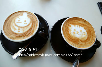 カフェラ 大丸梅田店 2019-1-18 (3)