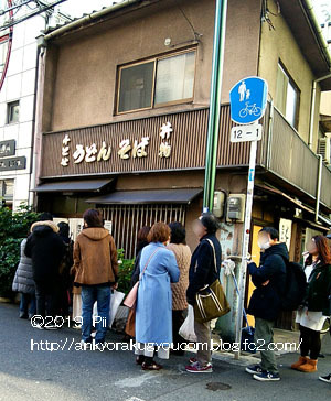 千とせ べっかん 2019-1-19 (2)