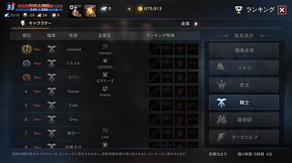 line-m-002.jpg