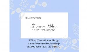 meishi-omote-f.jpg