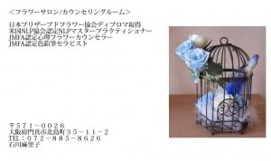 meishi-ura1-f.jpg