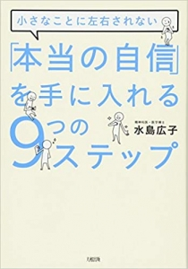 mizusima1.jpg