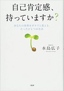mizusima2.jpg
