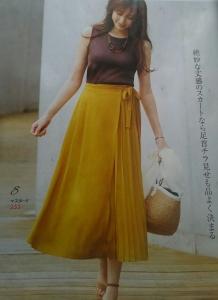 shiori2019-p1.jpg