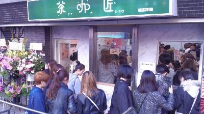 青山大野ブログ2