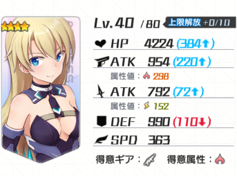 20190304134010-01.png