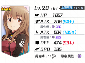 20190314183220-02.png