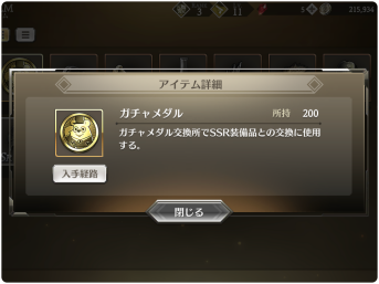 20190424014246-02.png