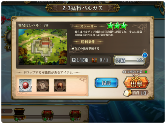 20190506204909-01.png