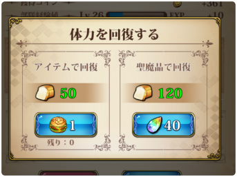 20190508014241-01.png
