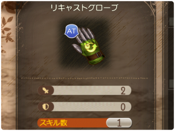 20190509185406-01.png