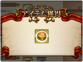 20190509193427-01.png