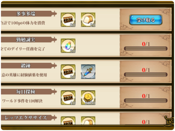 20190509193806-02.png