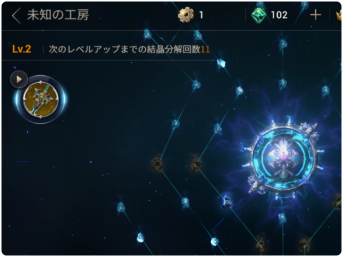 20190827094420-02.png