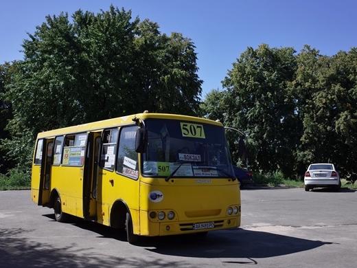 s-B0013006.jpg