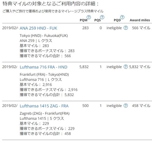 s-UA-MP2019-02-2.jpg