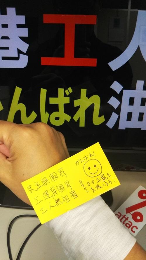 202190802hongkong_gambare02.jpg