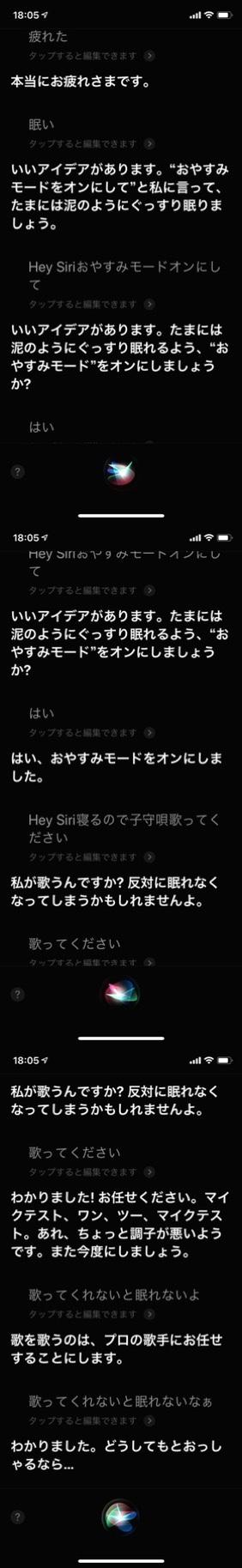 fc2blog_2019061514464882a.jpg