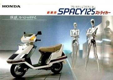 spacy02.jpg