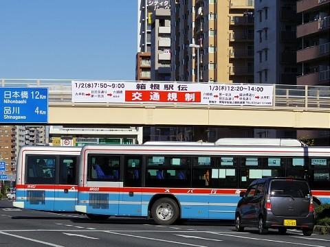 2018toshikoshi05.jpg