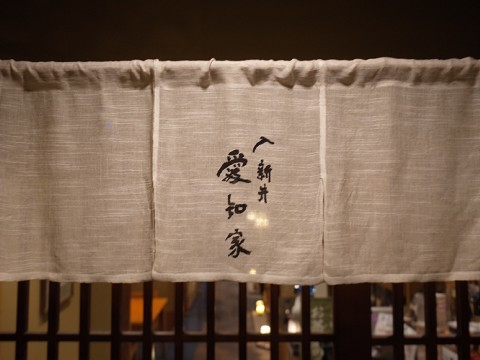 aichiyamori14.jpg