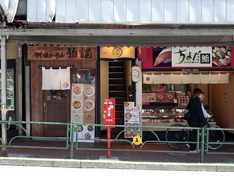 asumaruoyako01.jpg