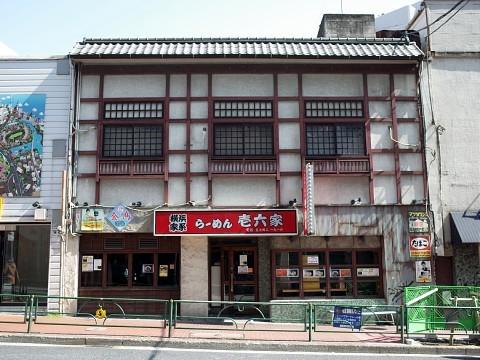 asumaruoyako14.jpg