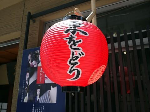 bdonburiuzaku02.jpg