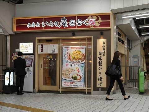 bukkakesakamoto16.jpg