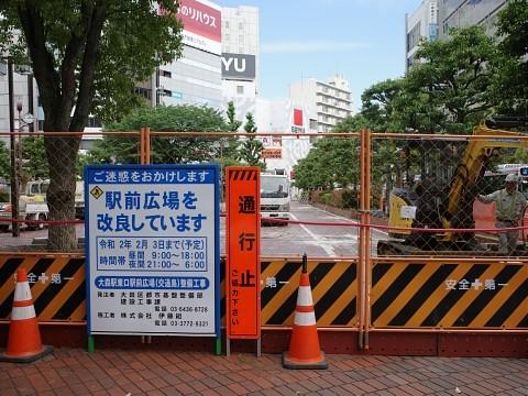 bukkakesakamoto19.jpg