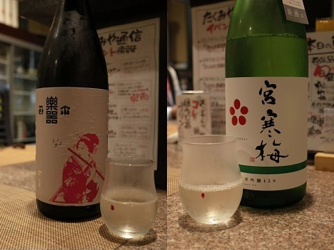 chickentakumiya05.jpg