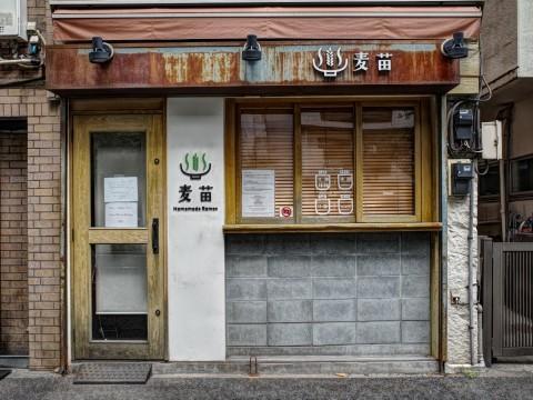 chikutensakamoto17.jpg