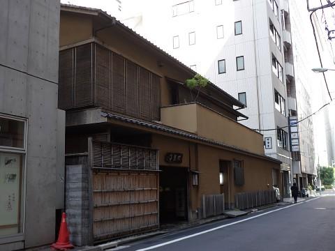 chikuyoumaki02.jpg
