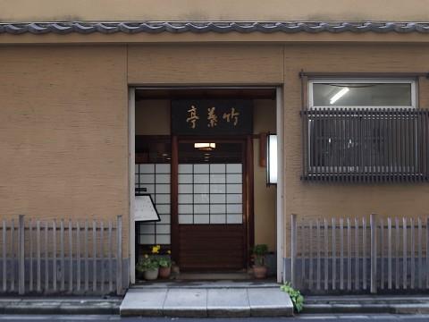 chikuyoumaki14.jpg