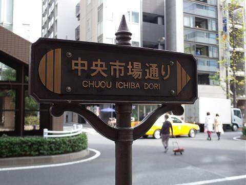 chikuyoumaki15.jpg
