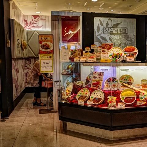 currysunmarco12.jpg