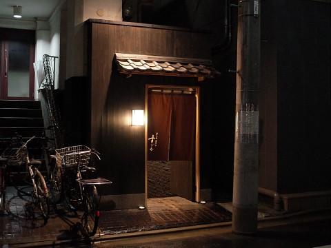 fuyusugita37.jpg