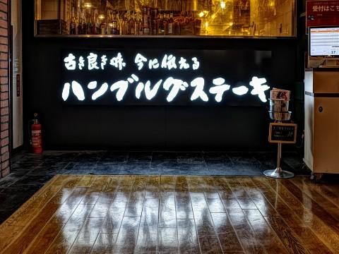ginzatsubame06.jpg