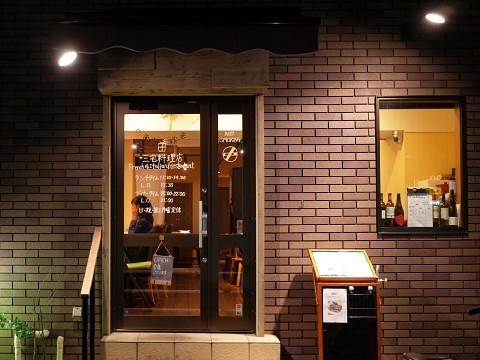 gyutanmiyake12.jpg
