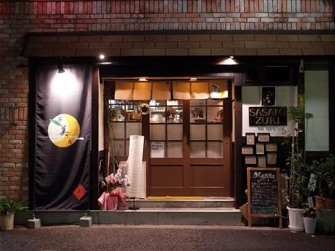 hamburgsasamizuki12.jpg