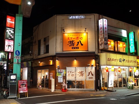 hanaretsutahachi01.jpg