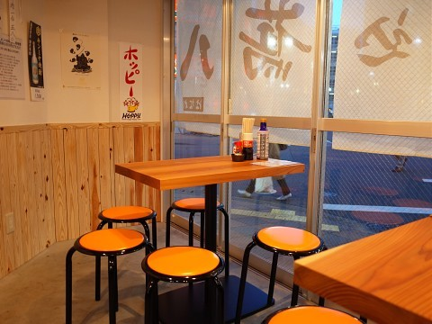 hanaretsutahachi02.jpg