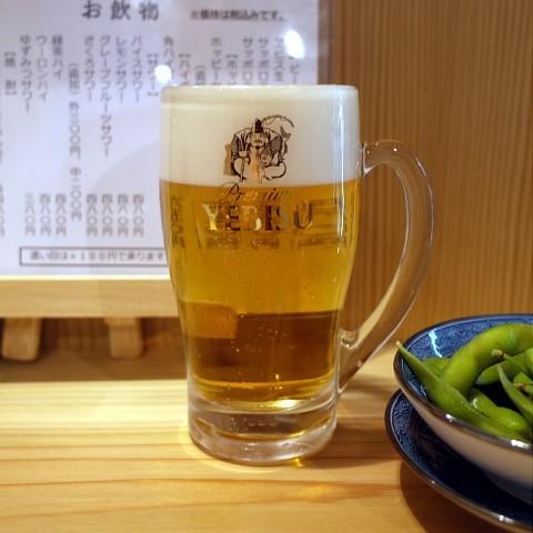 hanaretsutahachi04.jpg