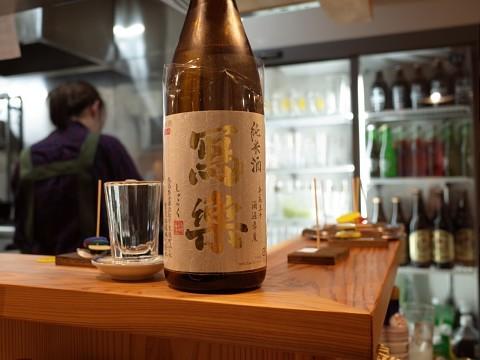 hanaretsutahachi11.jpg